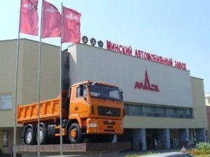 МАЗ планирует выйти в Нигерию с крупной партией грузовиков и сборочным производством