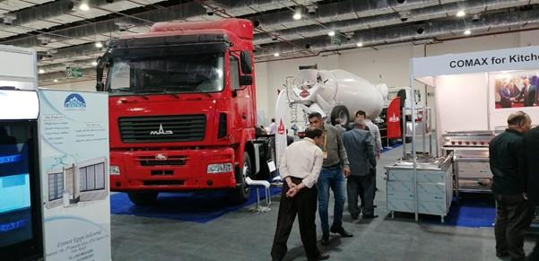 Международная промышленная и технологическая выставка